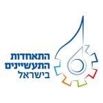 לוגו_התאחדות_התעשיינים
