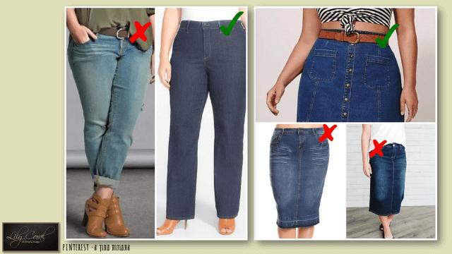 ג'ינסים2