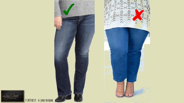 ג'ינסים4