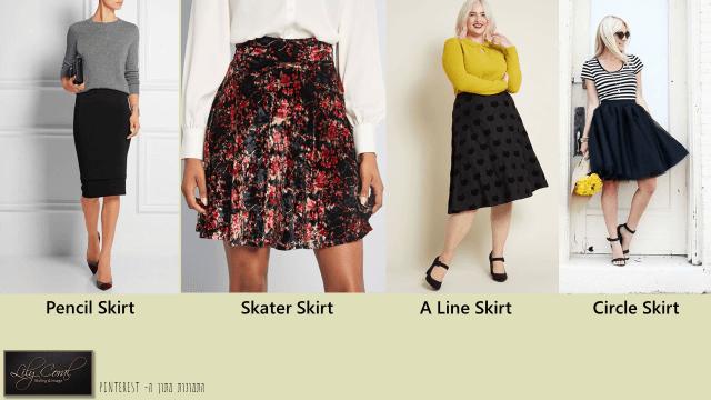 איך לבחור את החצאית המושלמת